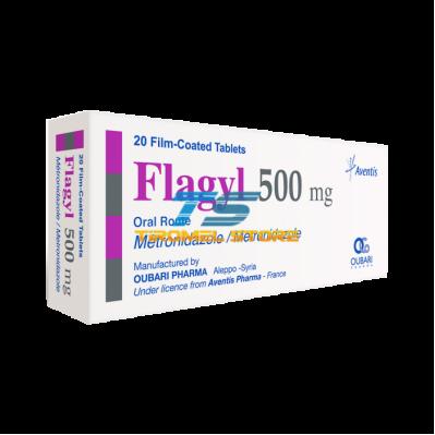 Flagyl 500 mg (Metronidazole)