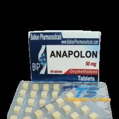 Balkan Pharmaceuticals Anapolon (Oxymetholone)